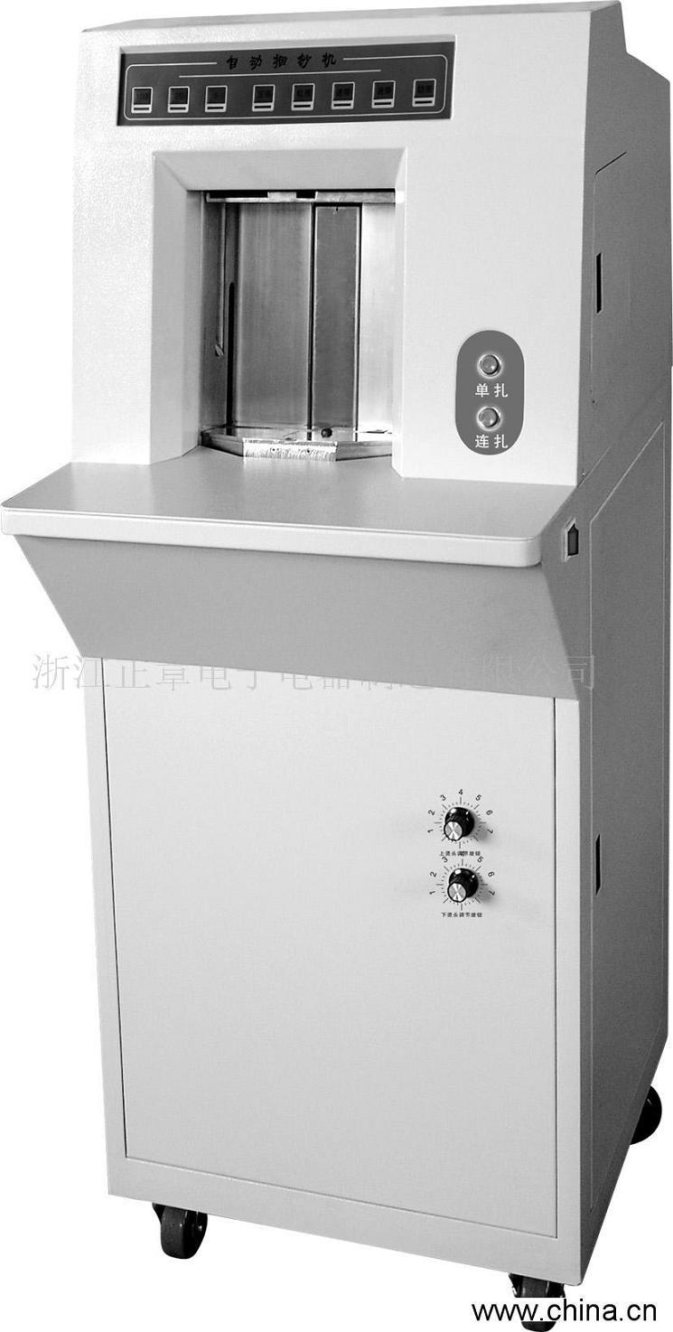 佛山捆钞机外观设计,佛山捆钞机工业设计
