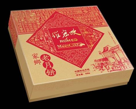 高端礼品盒,彩色纸盒,广州纸盒订做