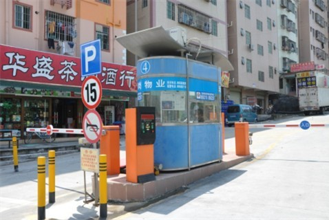 自贡公路收费系统停车场系统停车场系统批发|自贡停车场车位锁批发