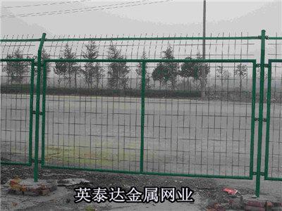 护栏网 高速公路护栏网 公路护栏