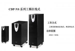 广州弱电安防监控网络机房设备系统集成商专用UPS电源电池销售