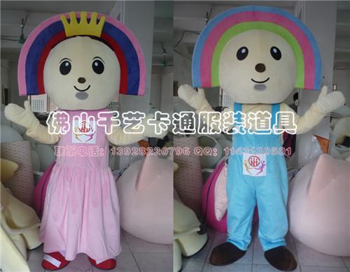 供应卡通人偶服装 动漫表演服装彩虹人