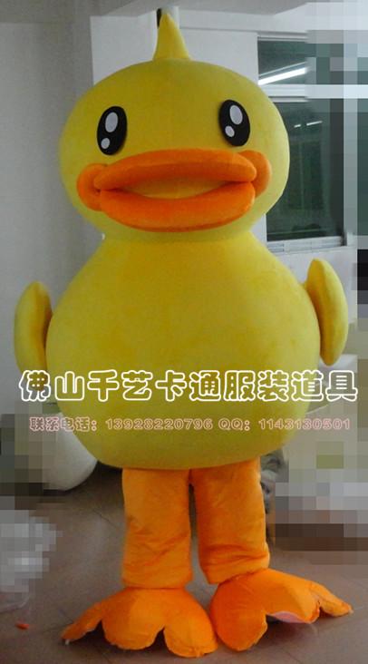 供应卡通人偶服装,行走人偶,表演服装大黄鸭