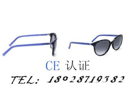 光学眼镜EN14139CE认证全项测试