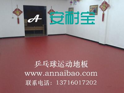 篮球训练用地胶板,比赛型篮球塑胶运动地板,篮球训练馆弹性地胶