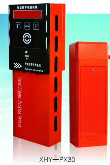 供应湛江市IC停车场系统/一卡通管理系统