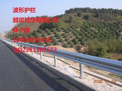贵州波形护栏、欢迎来电咨询遵义贵阳六盘水高速公路波形护栏波纹护栏厂家直销--行情-价格