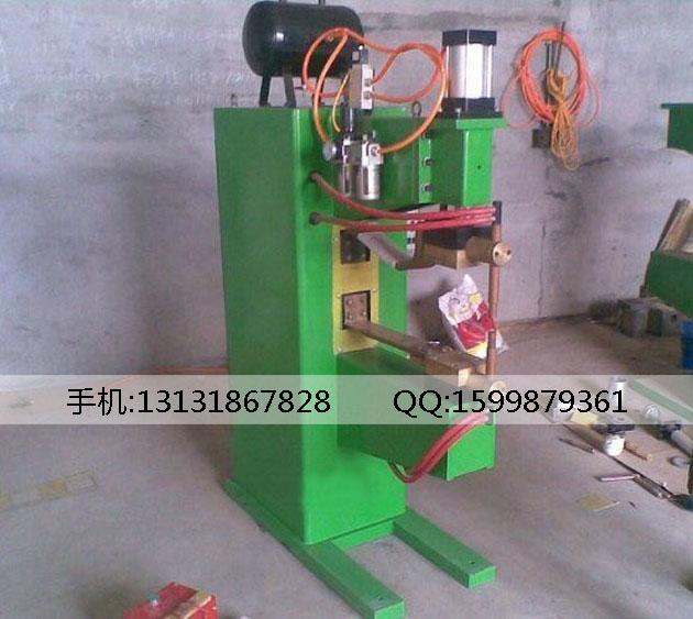 螺母点凸焊机 气动螺母点焊机生产厂家 螺母点焊机批发