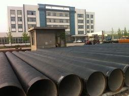 2PE防腐钢管价格