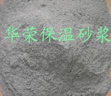 郑州EPS板和XPS板专用保温砂浆供应商