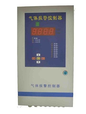 气体控制器,多路气体报警控制器