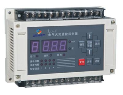 电气火灾监控探测器EF-R8