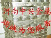 哈尔滨巴氏合金铅基合金