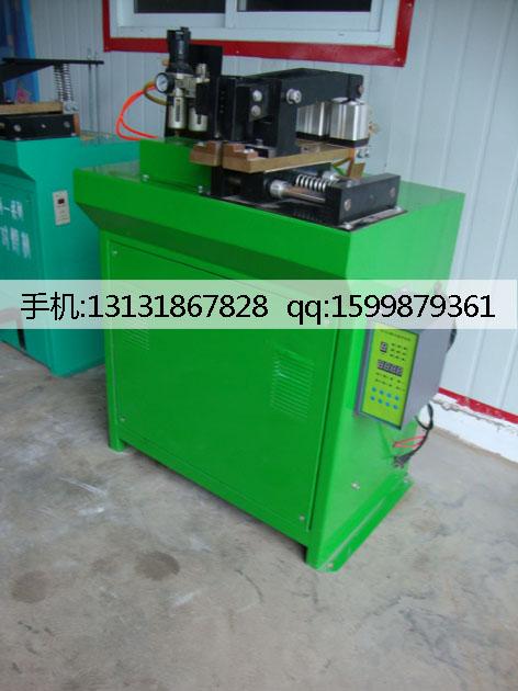 气动碰焊机 气动对焊机厂家 铁艺对焊机