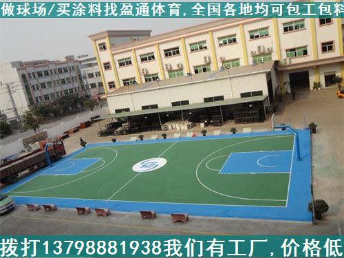 黔东标准塑胶篮球场面积,贵州塑胶篮球场工程
