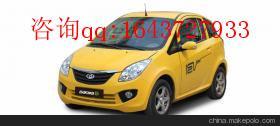 宝雅雅琪电动轿车出售 四轮电动车配件 老年代步车价格