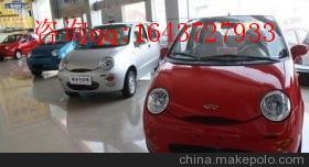 奇瑞QQ3EV电动汽车价格 出售纯电动汽车 老年代步车