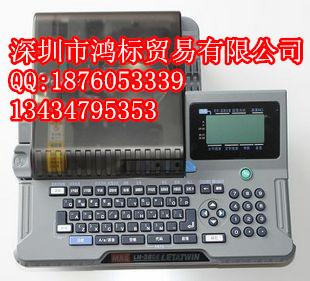 MAX线号印字机LM-380E