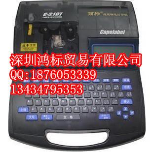 佳能丽标线号管C-210T打印机