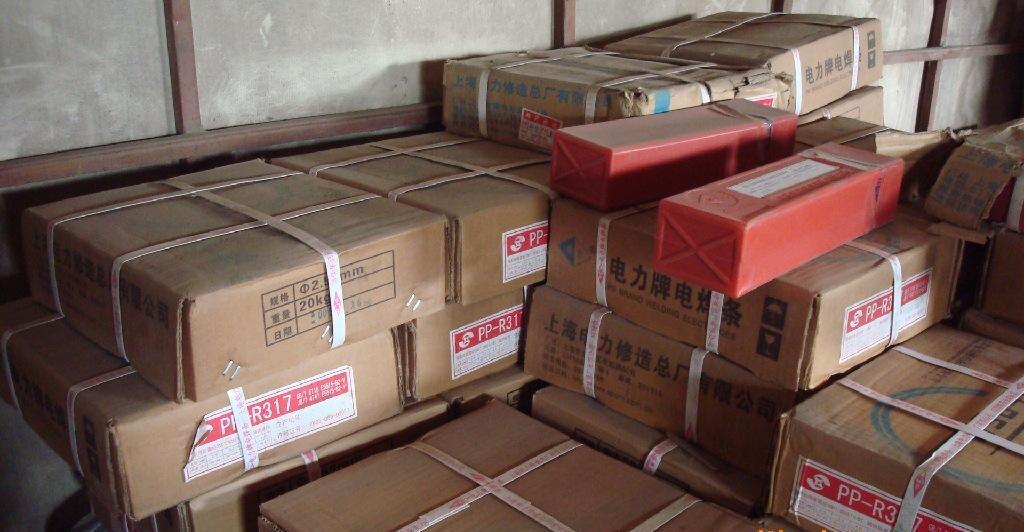上海电力牌焊条PP-D277材质