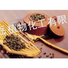 西安昌岳现货供应优质红茶提取物