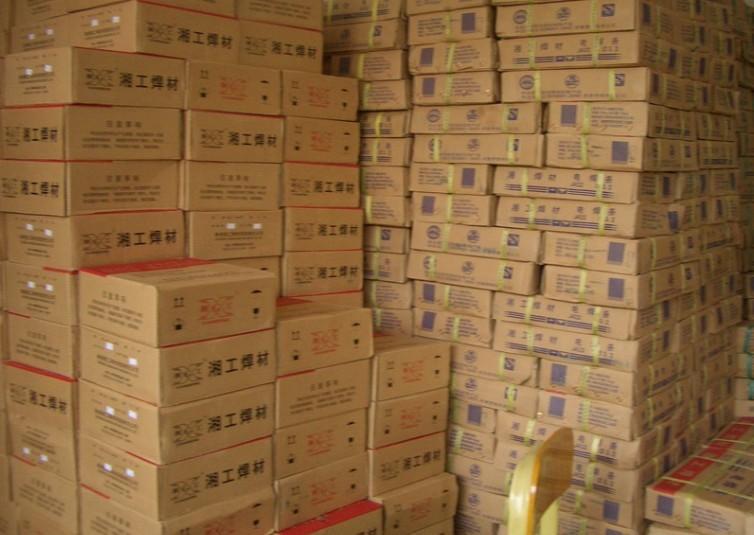 海南省D102堆焊条EDPMn2-03