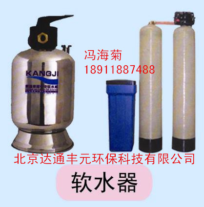 北京达通丰元环保科技有限公司的形象照片
