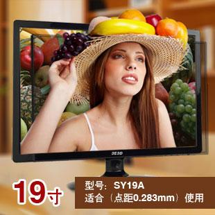 三铱裸眼3D显示屏 立即变3D显示器