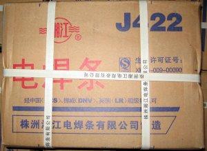 山西省A307铬镍不锈钢焊条E309-15