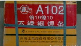 四川省A312铬镍不锈钢焊条E309Mo-16