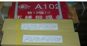 黑龙江省A407铬镍不锈钢焊条E310-15