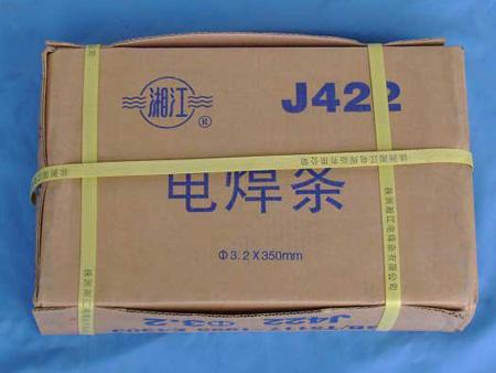 云南省E8010管道焊接专用焊条E5510-G