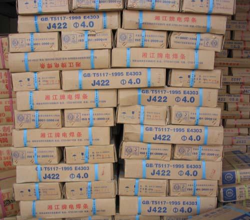 邵阳市ER50-6气保护实芯焊丝