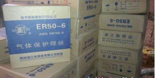 永州市MG70-G气保护实芯焊丝ER70-G