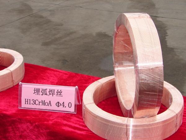 黑龙江省YJ501Ni-1埋弧焊丝E501T1-G