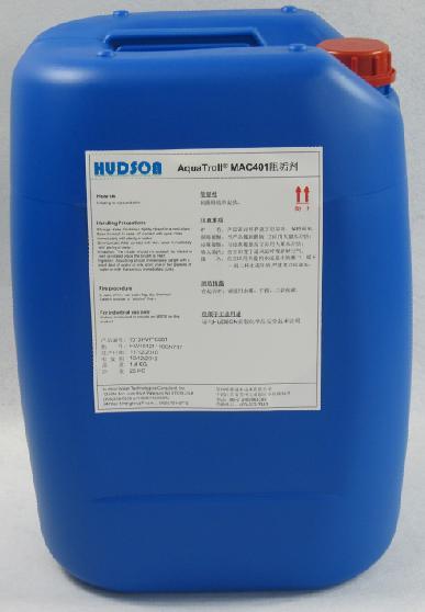Hudson反渗透絮凝剂AF927