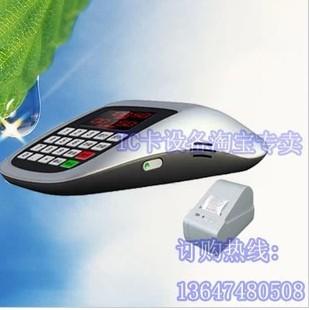 荆州IC订餐系统广水刷卡式用餐管理设备