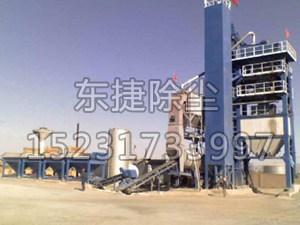 沥青搅拌站除尘器,品种齐全,质量领先|沧州东捷