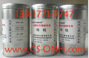 复合助熔剂红外碳硫仪专用