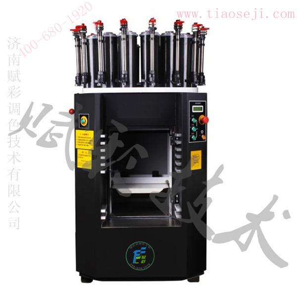 邵阳乳胶漆调色机 就选济南赋彩 十三年老品牌