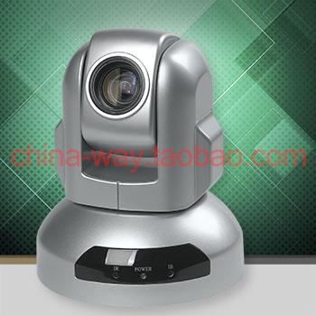 深圳中天华科USB3.0高清会议摄像机HK-D380-K1