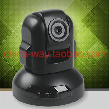 深圳中天华科会议摄像机HK-D652-CN