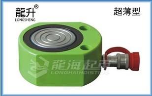 薄型分离式千斤顶北京,化工用分离式液压千斤顶现货