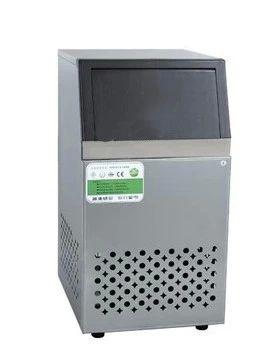 供应四川奶茶店全自动商用制冰机