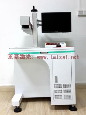 不锈钢卫浴激光打标机 水龙头品牌标记专用光纤激光打标机