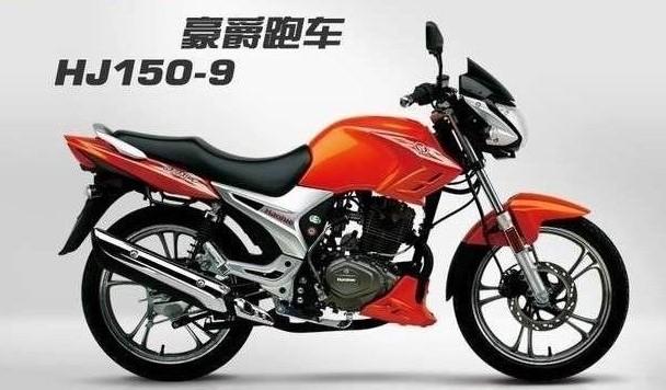 豪爵铃木摩托车迪爽HJ150-9