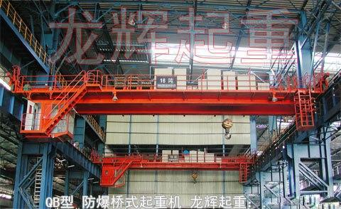 防爆式起重机价格——泰安市地区LHB型防爆电动葫芦桥式起重机作用怎么样
