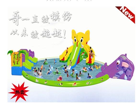 童趣园移动水上乐园大象划水