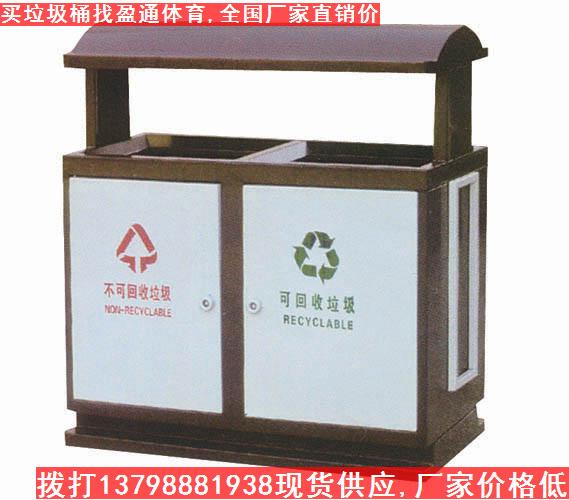肇庆玻璃钢垃圾桶,广东专业出产垃圾桶单位