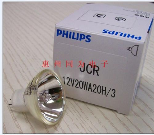 酶标仪灯泡PHILIPS JCR 12V20W溴钨灯